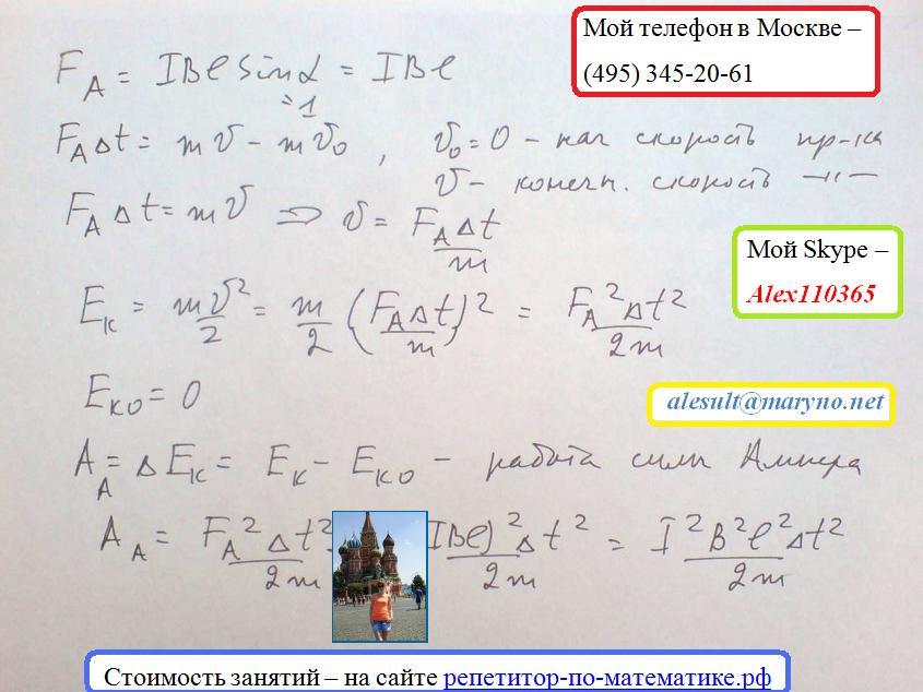 открытый банк заданий по физике по физике: